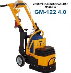 Машина мозаично-шлифовальная Splitstone GM-122(4) (Сплитстоун, Россия)